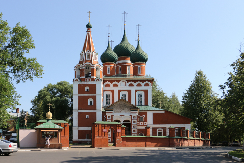 Jaroslawl Russland